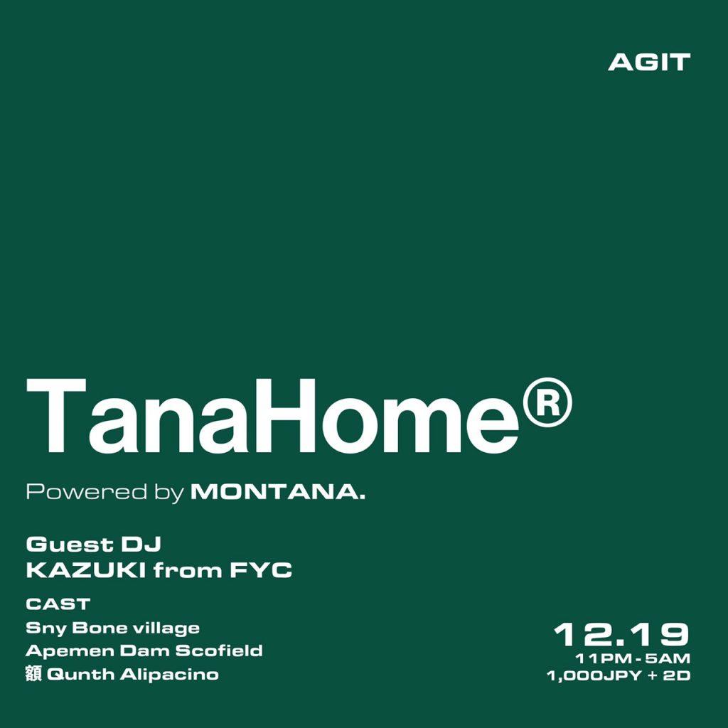 AGIT|広島 クラブ・ライブハウス